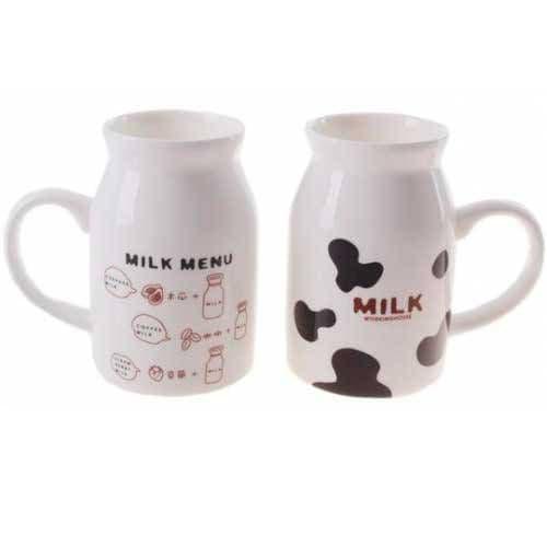 Молочник большой, 450 мл