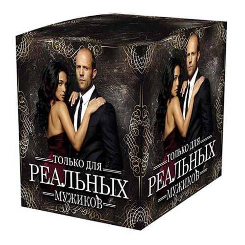"""подарочная коробка для кружки """"для реальных пацанов"""" коробки для кружек"""