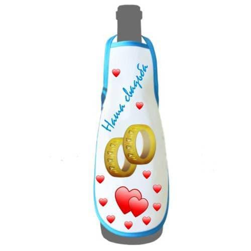 Фартук на бутылку ГОЛУБОЙ кант