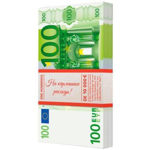 Универсальная подарочная коробка EURO