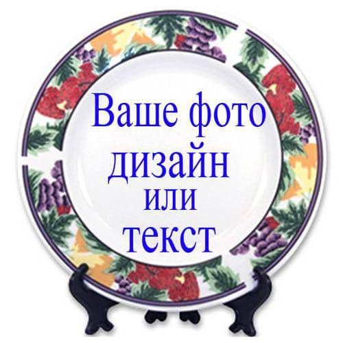 Тарелка d=20 см, каёмка ягоды