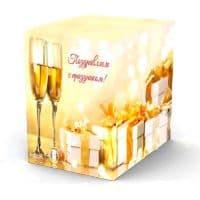 """Подарочная коробка для кружки """"Поздравляем"""""""