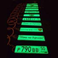 брелок автономер светится в темноте подарки автолюбителю