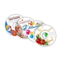Печать на DVD диск