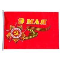 Флаг 9 мая 90х145