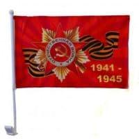Флаг Орден 1941-1945 с креплением на машину 30х45