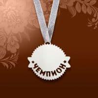 """Медаль """"Чемпион"""""""