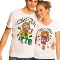 Парные футболки «Он и Она»
