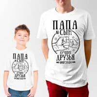 Парные футболки «Семья»