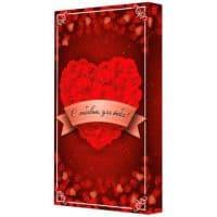 Универсальная подарочная коробка С любовь для тебя
