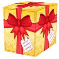 Подарочная коробка для кружки САМОМУ ВАЖНОМУ ЧЕЛОВЕКУ