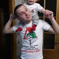 Фанаты Локомотива_1