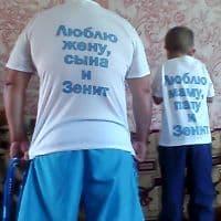 Болельщики Зенита_3
