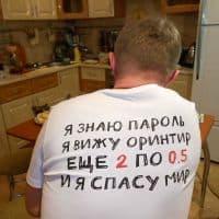 Довольные клиенты в футболках_5