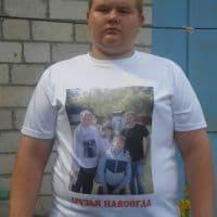Довольные клиенты в футболках_7