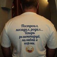 Фото довольных клиентов в футболках_3