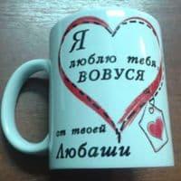 кружка_1