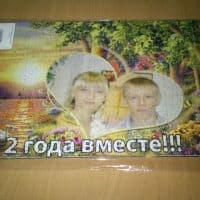 Пазл А3 картон с фото_1