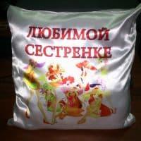 Подушка 40х40 см двухсторонняя_1