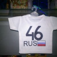 Минифутболка 46 rus