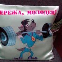 подушка_4