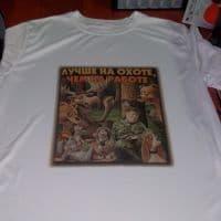 футболка охотнику