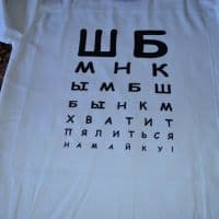 Футболка белая_2