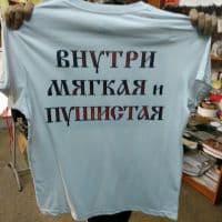 футболка _2