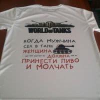 Футболка прима_5