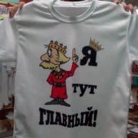 Футболка прима_6