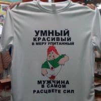 Футболка прима_7
