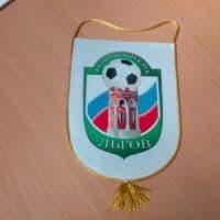 Вымпел ФК Льгов_1