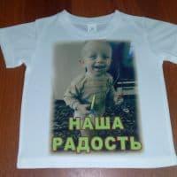 Футболка прима детская_1