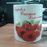 Кружка бабушке _1