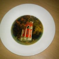 Тарелка Льгов, диаметр 20 см_1