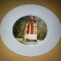Тарелка Льгов, диаметр 20 см_2