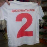 Футболки с номерами_2