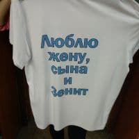 Футболка Зенит _2