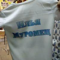 Футболка подарочная _2