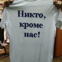 Футболка белая _2