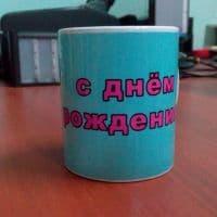 Кружка керамическая премиум_6