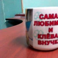 Кружка керамическая премиум_8