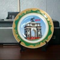 Тарелка керамика цветной кант_1