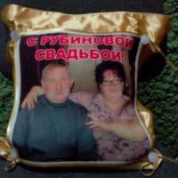 Подушка с наволочкой ЗОЛОТАЯ_1
