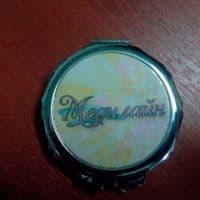 Зеркальце круглое с логотипом