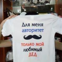 футболка детская с рисунком