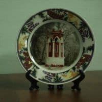 Тарелка Льгов, обод ягоды, 20 см_1