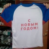 Футболка ложная сетка,синий рукав_2