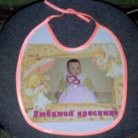 Слюнявчик детский РОЗОВЫЙ кант Фотосувенир46.рф - фотоподарки и фотосувениры_1