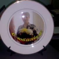 Тарелка на юбилей с фото